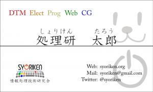 _PersonalCard_sample